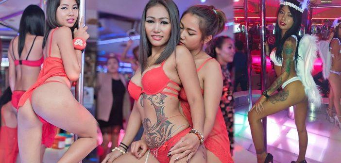 Sexy Girls in Heaven Above Agogo