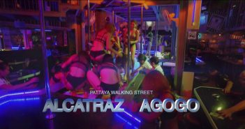 Inside Alcatraz Agogo