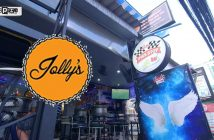 Jollys Piss Stop Bar and Restaurant
