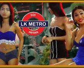Soi LK Metro Pattaya December 2016