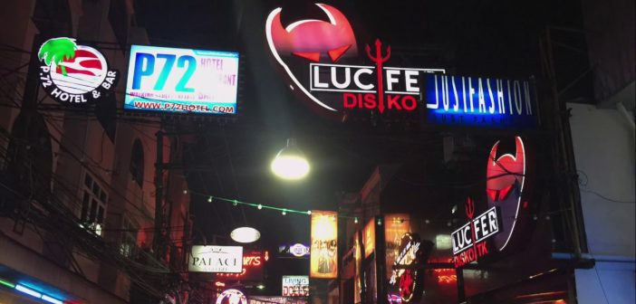 Lucifer Disco 2.0